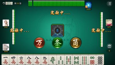 大象长岭棋牌