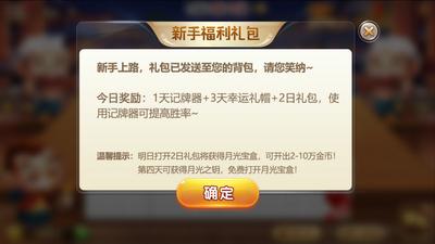 临湘棋牌  第2张