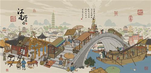 古镇模拟经营类手游《江南百景图》将于7月2日正式上线!