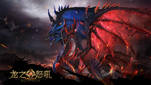 神魔幻域再突破《龙之怒吼》手游开启圣翼护佑新形态