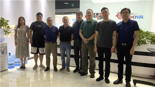 高层对话共商国内泛娱乐产业发展方向——中国互联网上网服务行业协会访问汉威信恒