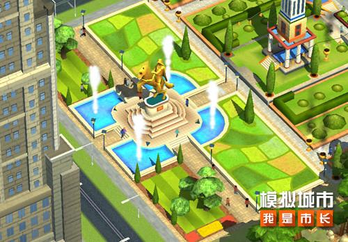 《模拟城市:我是市长》皇宫花园主题建筑闪耀登场!