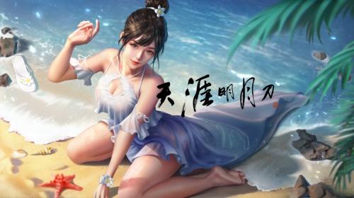 《天涯明月刀》全新夏日外观重磅登场,海岛嘉年华清爽来袭!