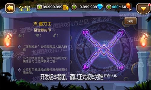 《小冰冰传奇》X《猎人×猎人》联动第一弹 传说中的天才少年-小杰登场!
