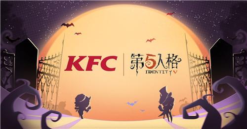 """万圣""""侦香""""奇遇记 《第五人格》XKFC联动即将来袭"""