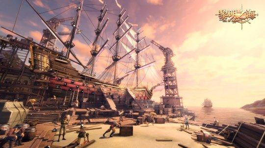 大航海的财富密码!《黎明之海》全球贸易玩法解析