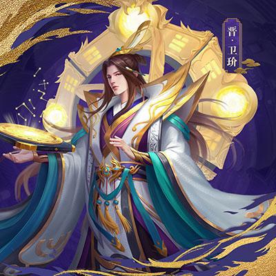 《三国杀名将传》晋国阵容升级,全新晋将燃爆登场