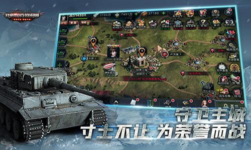 《我的坦克我的团》周年版公测即将来袭
