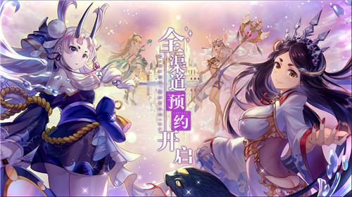 天辰娱乐主管35497《幻象回忆》本日全渠道预约开启,首部宣传PV大公开!