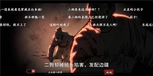 天辰代理注册登录国漫之光《镖人》手游1月20日公测特色玩法曝光!