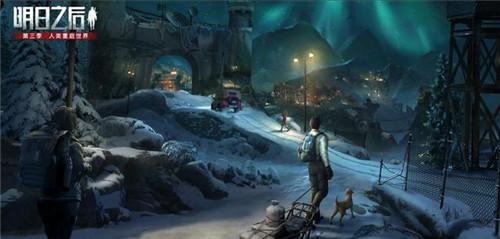 《明日之后》庇护城!探索末日大世界的更多可能