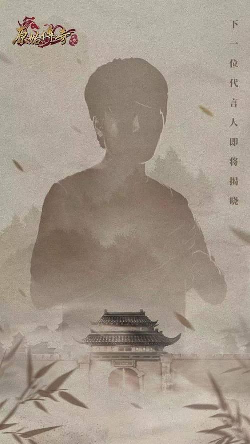 《原始传奇》张天爱引领玛法潮流,传奇时装图鉴曝光!