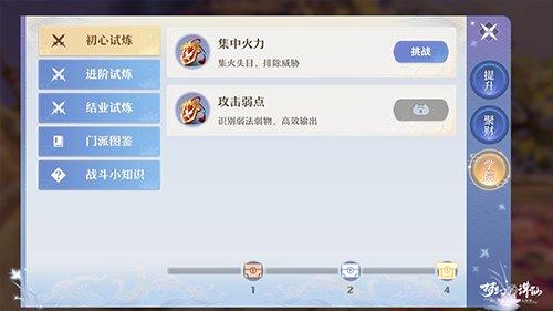 天辰代理注册登录春节开发不停工《梦幻新诛仙》2月月报呈上