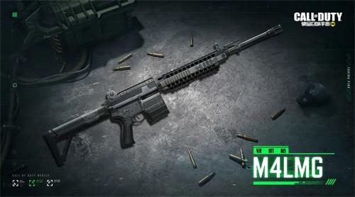 CODM体验服正式开启 武器平衡大调整