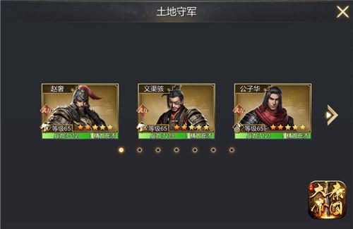 《大秦帝国》一赛季底子玩法科普,好的开首是胜利的一半
