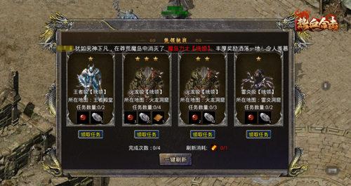 脚踏实地!《热血合击》代言人刘亦菲开启玛法新征途!