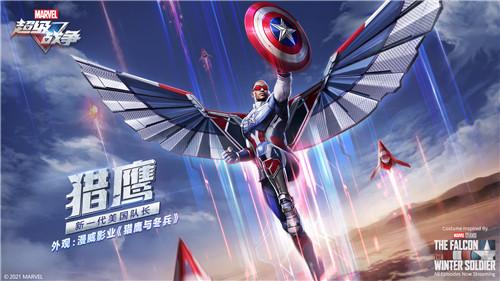 深度联动MCU,《漫威超级战争》再现超级英雄荧幕形象
