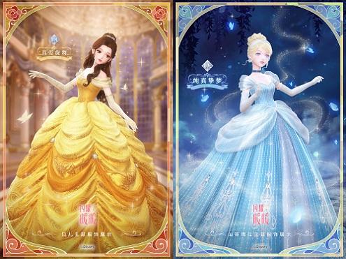《闪耀暖暖》联动迪士尼《美女与野兽》&《灰姑娘》 绮光梦旅再现公主的美好瞬间