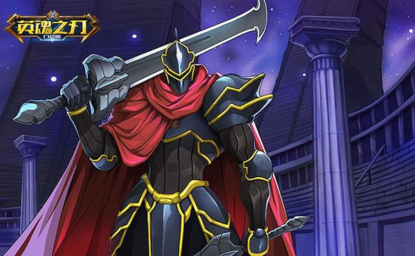 《英魂之刃口袋版》8月英雄平衡性调整爆料 哪位英雄又将崛起?