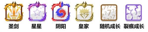 《随机点数大师》正式定档9月29日不删档上线_携全新6种方块亮相