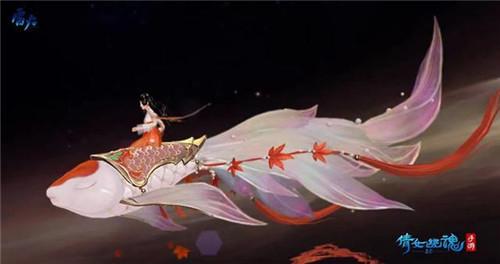 天辰代理注册登录倩女幽魂:时装盲盒霜林醉缤纷上架,五种颜色任君邂逅