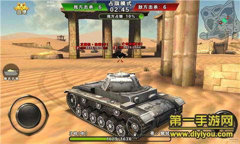 3D坦克争霸评测掌上世界大战一触即发