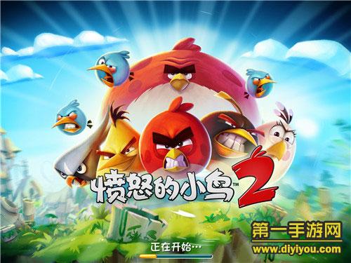 《愤怒的小鸟2》评测:怒鸟崛起 快灭了那头绿猪