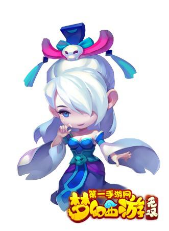 梦幻西游无双版紫色幽灵技能及获得图鉴