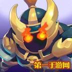 梦幻西游无双版紫色鬼将技能及获得图鉴