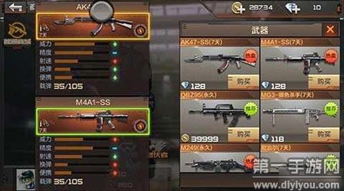 穿越火线手游AK47-SS和M4A1-SS性能分析