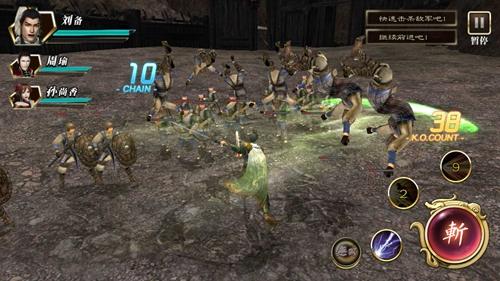 特色玩法经典重现《真三国无双霸》技术测试截图露出