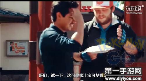 宝可梦香薰视频