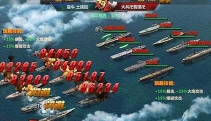 战舰帝国船舰属性特点介绍
