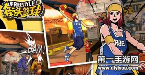 街头篮球手游中锋位置技巧攻略