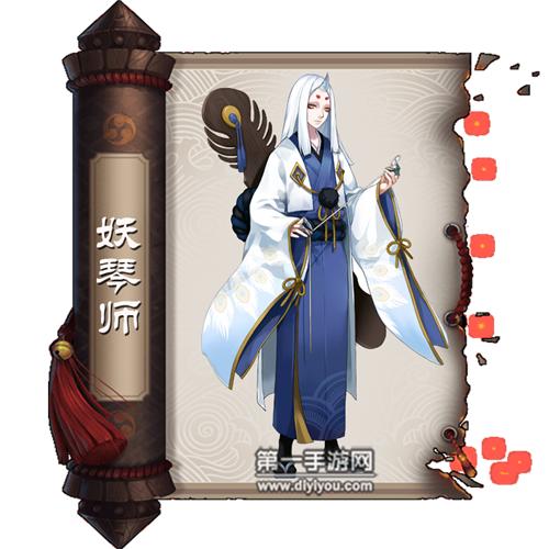 阴阳师手游SR级式神妖琴师技能图鉴