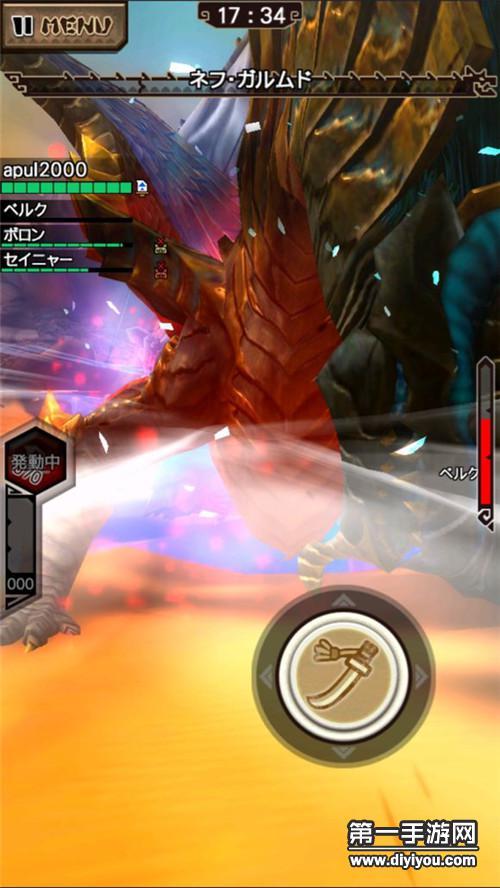 怪物猎人探险太刀solo冥晶龙攻略