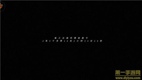 《崩坏3》评测:次世代机械风格 连招打击嗨翻天!