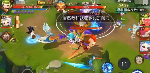 梦幻西游无双版SNH挑战副本开放玩法奖励分析汇总