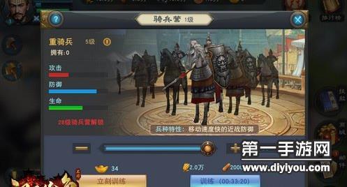 大型策略游戏 汉王纷争游戏特色玩法介绍