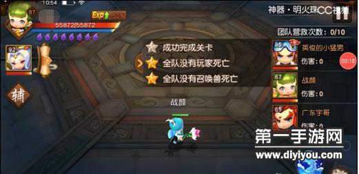 梦幻西游无双版神器副本明火珠之影通关打法教程