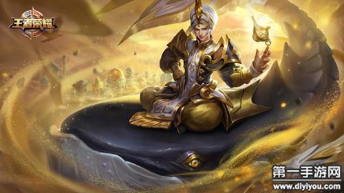 王者荣耀庄周最强出装 六神装搭配攻略