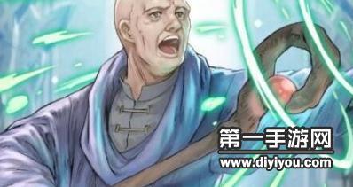 火焰纹章英雄利夫武器技能搭配_利夫角色排行_火焰纹章英雄_