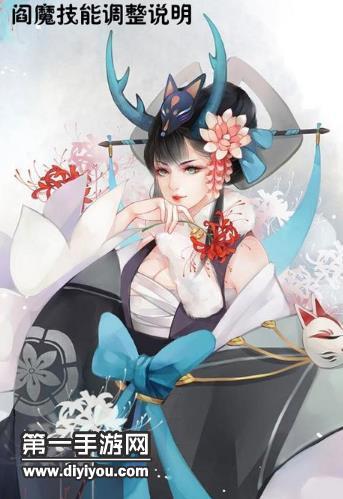 阴阳师解读阎魔技能加强后对斗技阵容影响