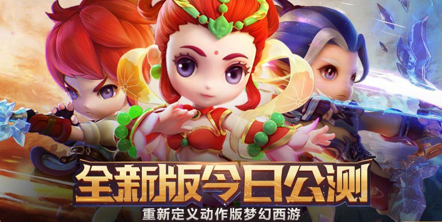 梦幻西游无双版6月8日维护公告 新角色舞天姬登场
