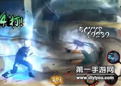 火影忍者手游万花筒神威卡卡西满血秒杀连招