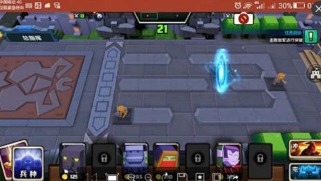 战就战手游挑战模式5-2总指挥通关攻略