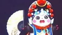 梦奇新皮肤免费送熊猫头像框