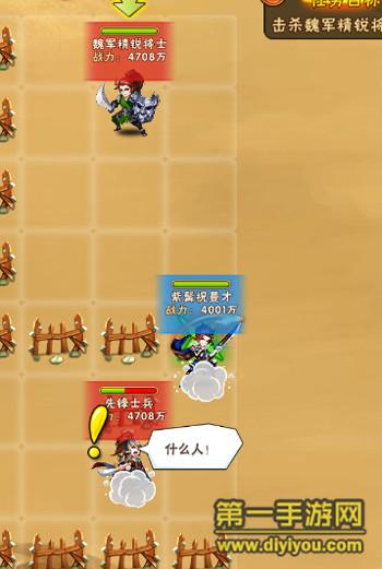《少年三国志》评测:打破传统战斗模式 置身三国战场