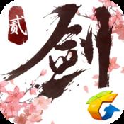 剑侠情缘2剑歌行iOS