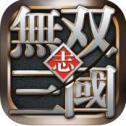 无双三国志PK版安卓版